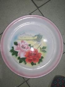 搪瓷盘 文革搪瓷盘 好品搪瓷盘 火车盘 花盘品相如图 看好再拍