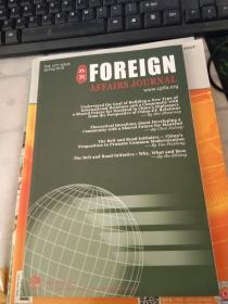 外文FOREIGN AFFAIRS JOURNAL 2018