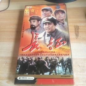 长征DVD8片装