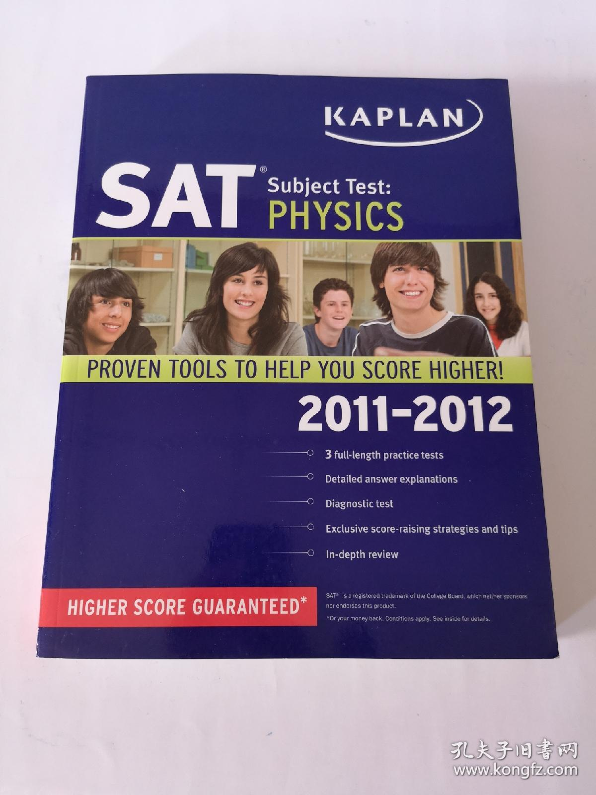 SAT  Subject  Test  PHYSICS  2011—2012