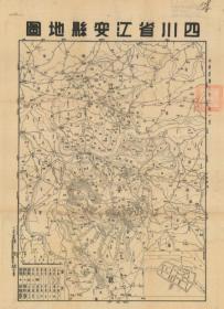 民国三十三年(1944)《江安县地图》(江安县老地图,江安老地图,江安县地图,宜宾市老地图,宜宾市老地图,宜宾市地图,四川老地图),原图现在宝岛,原图高清复制。此图绘制十分详细,请看图片,江安县、宜宾市重要历史变迁史料。此地图资在台湾,资料十分难得。原图高清复制。裱框后,研究,欣赏风貌佳。