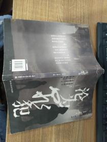 《现代世界警察》2008(精华本):沦为罪犯