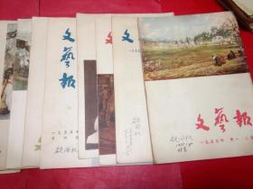 文艺报(1955年全24期)