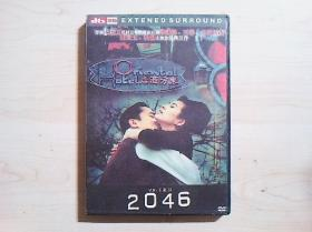电影光盘(特价)  东方酒店2046