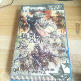 战争经典片越南战争DVD12谍
