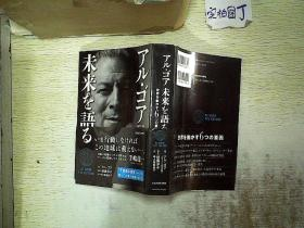日文书一本 编号A01  32开本. . .