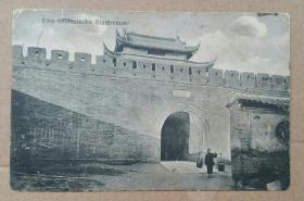清代青岛胶州古城城门老明信片