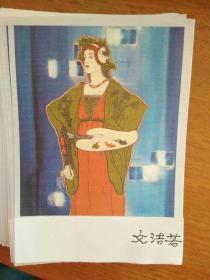 93岁高龄,翻译家文洁若签名藏书票,100张打包。