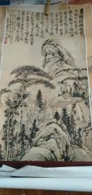 宣纸挂历散页 张善仔和刘奎龄等画的老虎和动物 和山水 共计15张