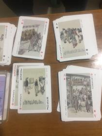 珍藏扑克《老武汉民俗风情》精装版著名画家萧继石编绘