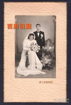 民国老照片,宝昌先生和吉芬小姐婚纱照,国际艺术人像照相馆