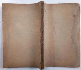 陈修园医书五十种:金匮方歌括  1册1--6卷