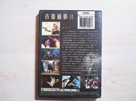 电影光盘(特价)  大 饭店