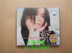 刘若英 一整夜2VCD超长版 赠送明星大海报