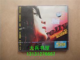 陈慧琳2006新歌+精选 心中的彩虹 2VCD