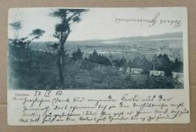 清代芝罘(烟台)远景贴德国邮票老明信片