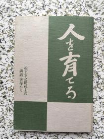 日本原版 3