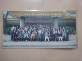 中国人民行武汉分行全辖信息工作培训班(已过塑)