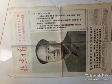 克立总理到达北京,受到热烈欢迎。