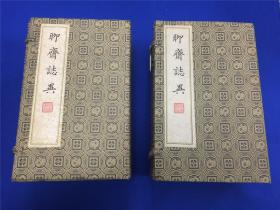 1980年一版一印齐鲁书社影印二十四卷抄本《聊斋志异》2函24册全