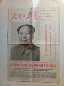 华国锋主席为首的党中央领导下,胜利前进。