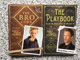 The Playbook+The Bro Code