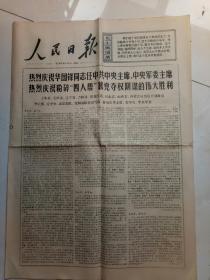 热烈庆�;橥救沃泄仓醒胫飨�,中央军委主席。