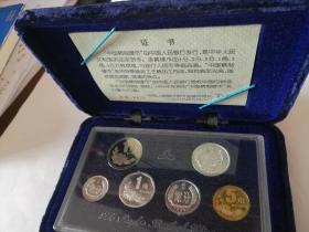 精制96套币精制币 钱币硬币 套币