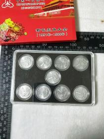人民币,硬币、保真币【91-99年菊花一角硬币】一套,详情看图.