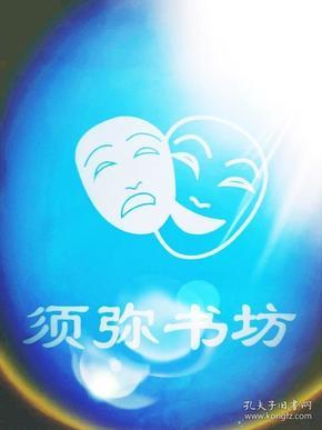 晚安,重庆2001中国章明作品
