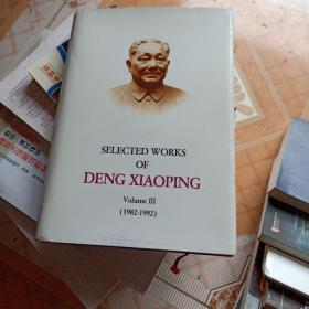 1982-1992-SELECTED WORKS OF DENG XIAOPING-(Volume III)