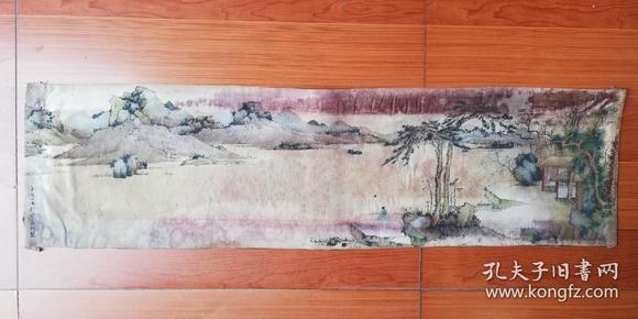 1911年杭州都锦生丝织厂制 —— 山水画  27*92cm