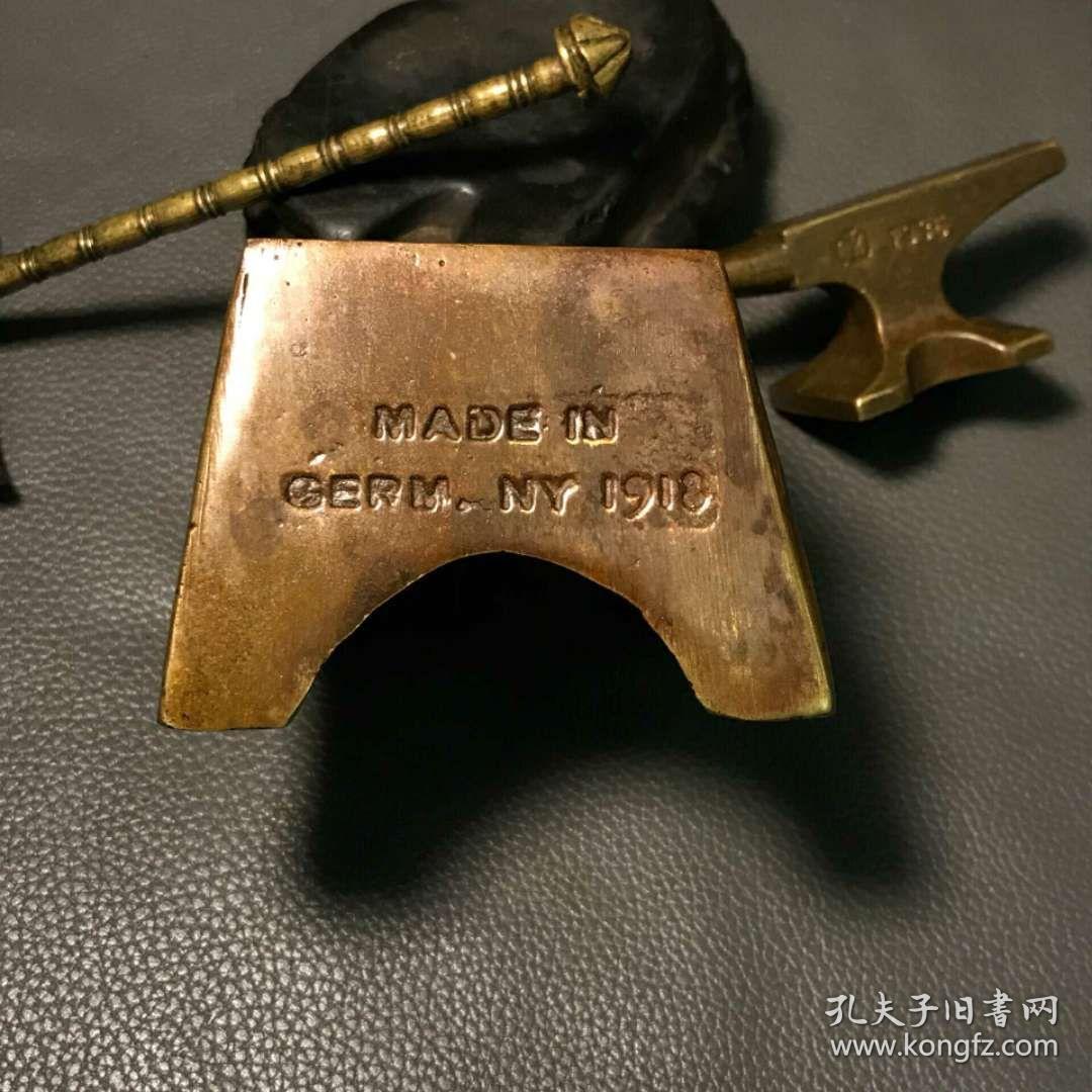 手工制作铜器工具