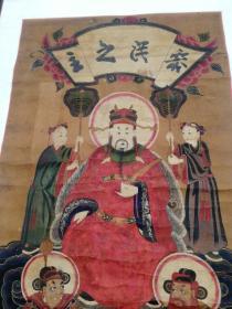 清代廟畫城隍   尺寸 150x62 清代手繪