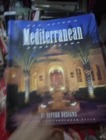 Dan Sater\s Mediterranean Home Plans