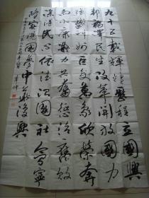 秦水才:书法:诗一首(中国特级书法师)(带信封)