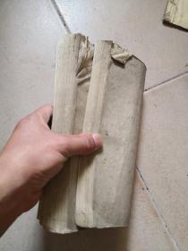 宣统帖式手抄本两本