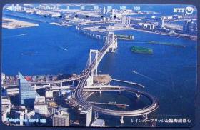 日本城市的跨海大桥--早期外国磁卡、杂卡等甩卖--实物拍照--永远保真--罕见