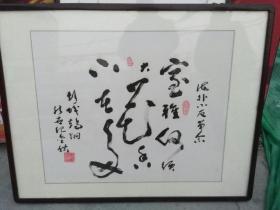 近代著名评论家,作家——赵鹤翔书法(作品终身保真,拆框卷筒邮局)