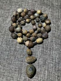 """纯天然巧色玛瑙原石吊坠""""古色古香""""玛瑙原石,古朴沧桑,历经亿万年的玛瑙原石,玛瑙吊坠中之珍品,可遇不可求,难得一见"""