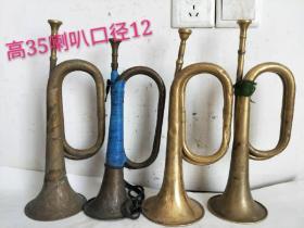 下乡收铜号一组  保存完整  正常使用  包老特价260元一个