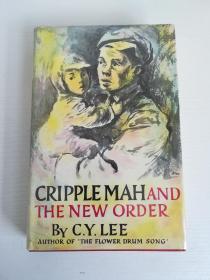 """""""黎氏八骏""""之一 黎锦扬亲笔签名本《马跛子与新社会(Cripple Mah and the New Order)》,英文原版精装,1962年初版,品相如图"""