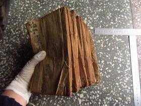 清代木刻本,文成字汇,11册合售,品如图