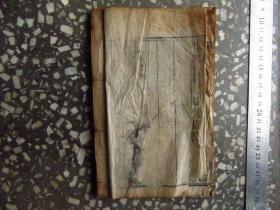 补图勿拍!!!!清代木刻本,文成字汇,11册合售,品如图