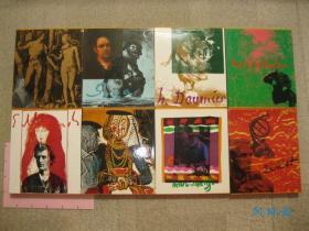 世界版画美术全集 讲谈社版 16开全8卷 从丢勒到米罗的西方版画史