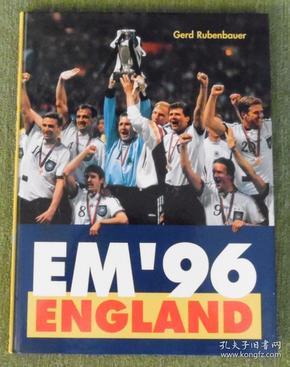 原版1996欧洲杯硬精画册
