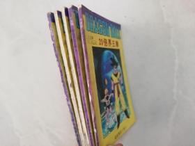 七龙珠 :超级赛亚人卷 1 - 5