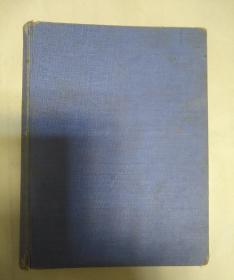 昭和十三年 家计日记 满铁社员会版