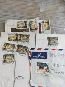 1973年9张会议地址4分邮票和一枚三分邮票打包出售