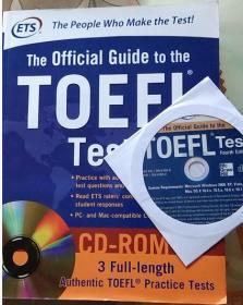 英文原版 TOEFL TRST